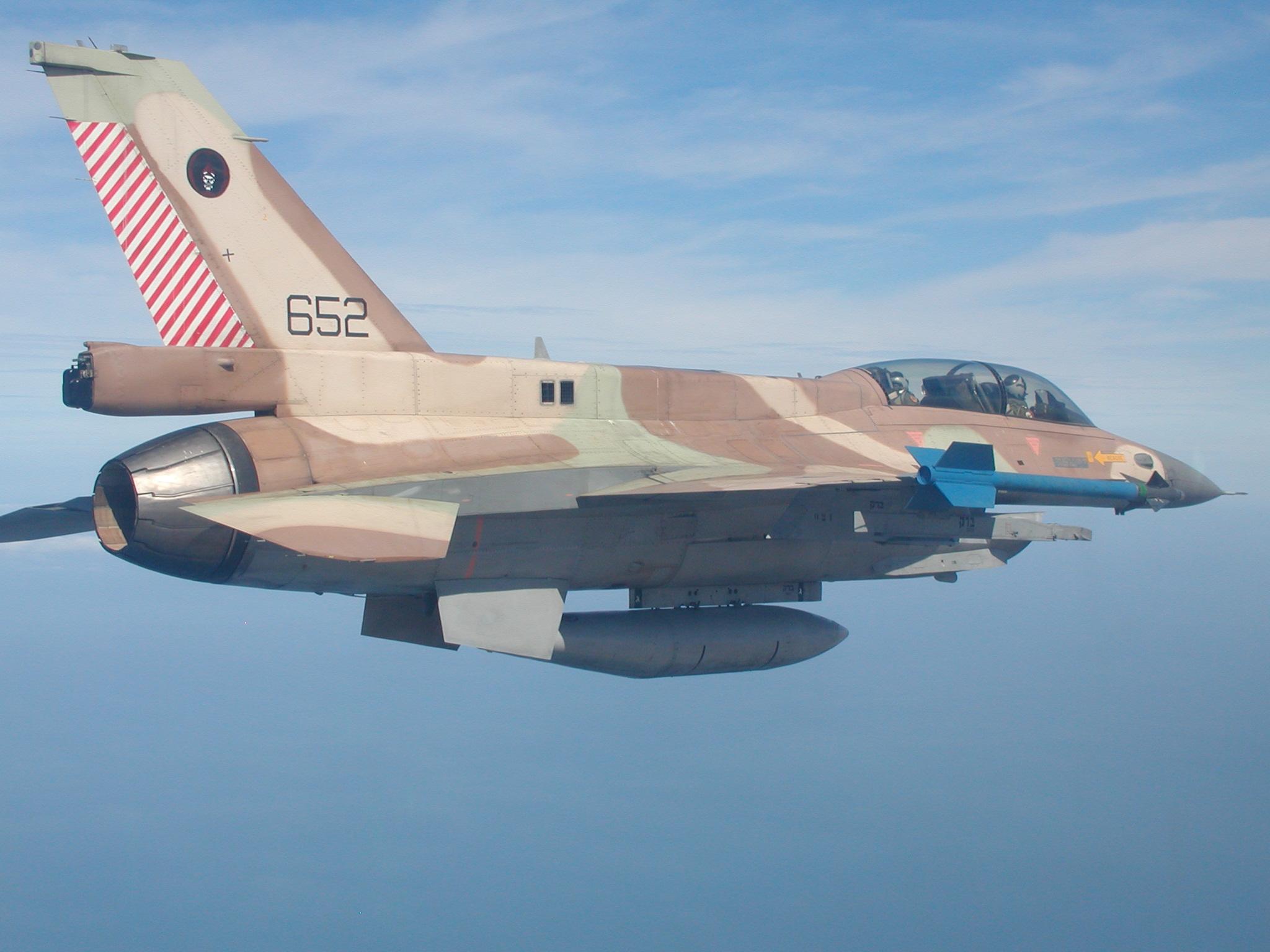 טיסת פרידה מחיל האוויר